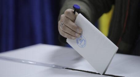 Cum o să arate buletinul de vot de la Parlamentare. USR e pe primul loc, PSD pe 3