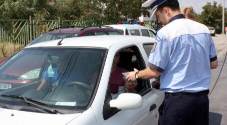 Un polițist de la Secția Rurală Ileanda a refuzat o mită de 8.000 de euro de la un bărbat prins fără permis și băut